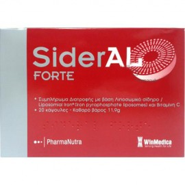 SIDERAL FORTE CAPS 20ΤΜΧ